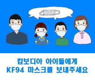 [꾸미기]KakaoTalk_20210816_184240001